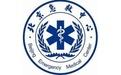 北京急救中心