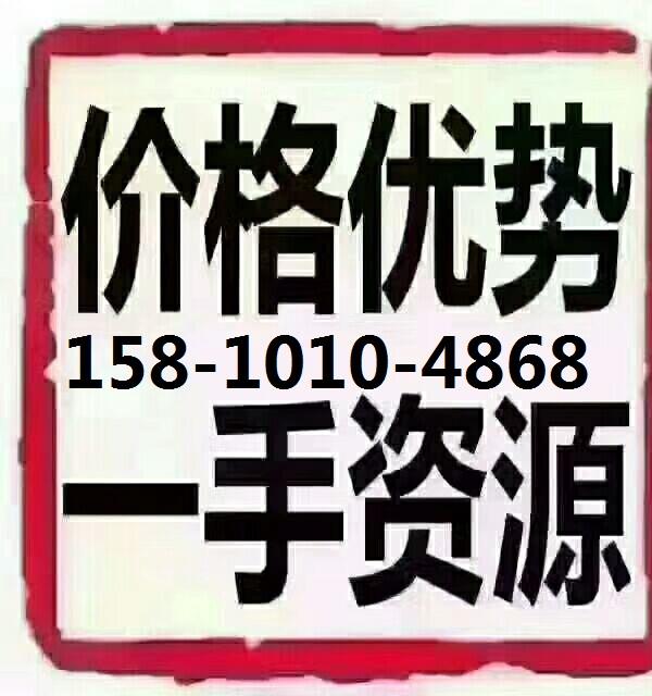 代办石景山区餐饮服务卫生许可证专业公司注册疑难核名