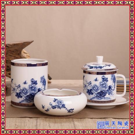 办公室茶具个人杯 景德镇陶瓷茶具茶杯子烟灰缸笔筒三件套装