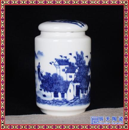 景德镇青花瓷手绘茶叶罐 陶瓷茶壶密封罐小号装饰摆件