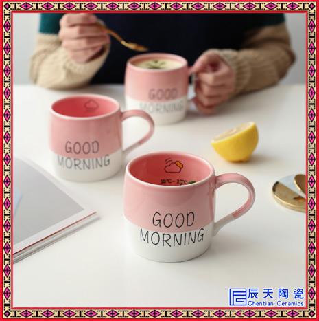 北欧下午茶杯子咖啡杯 欧式大理石纹陶瓷杯情侣马克杯