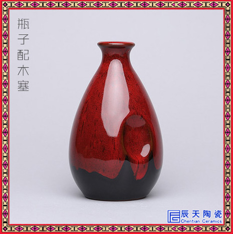 陶瓷酒瓶一斤装日式酒壶手抓瓶 存酒罐小酒壶酒具摆件