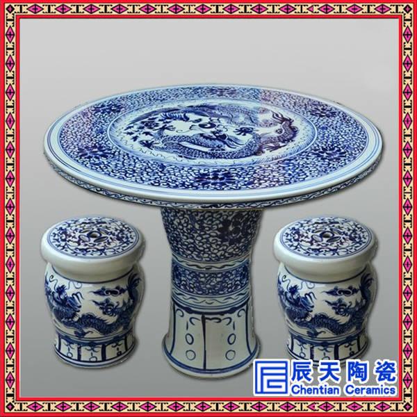 景德镇陶瓷桌凳套件高档纯手绘粉彩山水一桌四凳家居庭院摆件