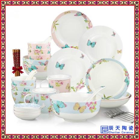 骨瓷餐具碗碟套装 碗碟套装家用陶瓷碗盘组合日式吃饭碗筷