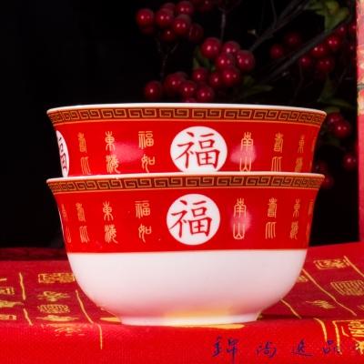 骨瓷百岁碗寿宴烧刻字伴手礼批发红黄陶瓷寿碗定制