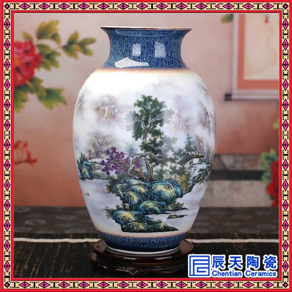 景德镇陶瓷花瓶手作画粉彩瓷器瓷瓶 中式花瓶陶瓷