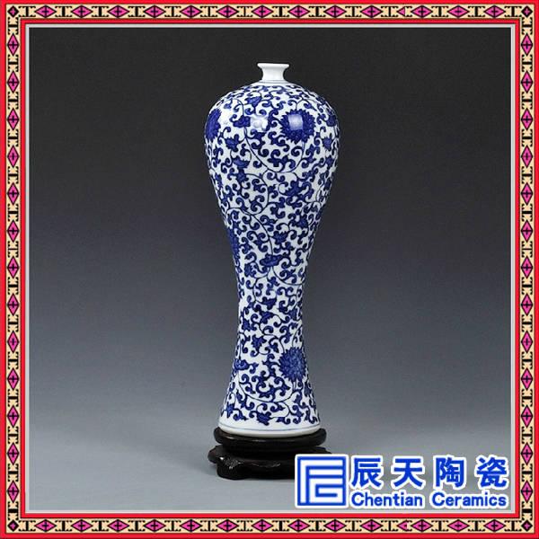景德镇陶瓷器花瓶仿古青花瓷插花器 室内复古插花摆件