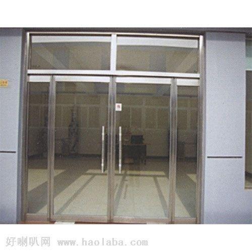 丰台区长辛店