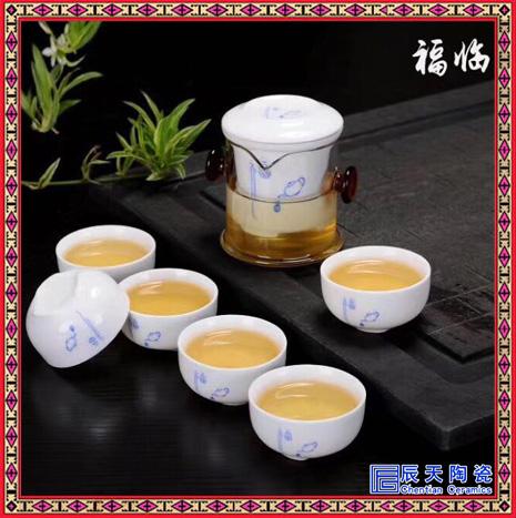 车载旅行功夫茶具套装龙泉青瓷鱼趣茶壶茶杯便携礼品定制