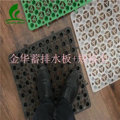 金华20高25高绿化蓄