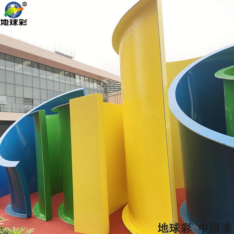 围栏化工管道醇酸防