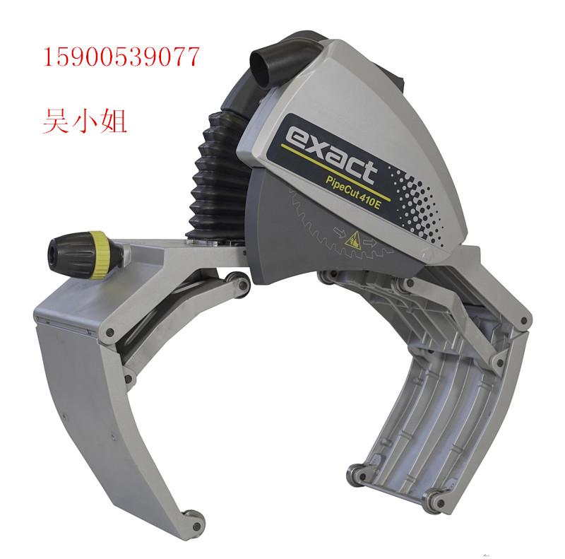 供应Exact410E切管机
