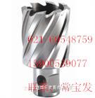 供应高速钢空心钻头