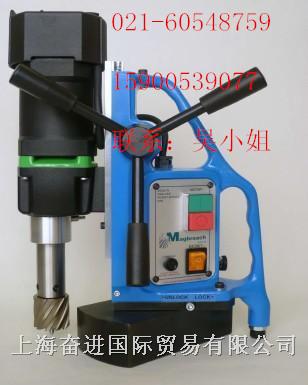 供应MD40磁力钻,机