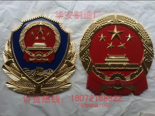 吉林省海军军徽定制需要厂家定制  各大机