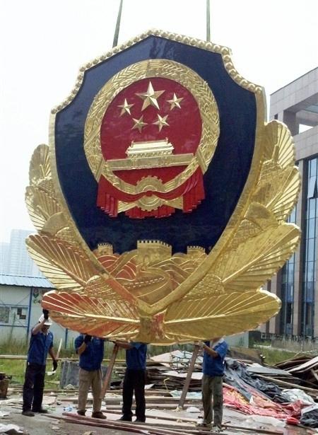 消防徽订做 2米党