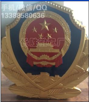吉林出售消防局门头悬挂徽章