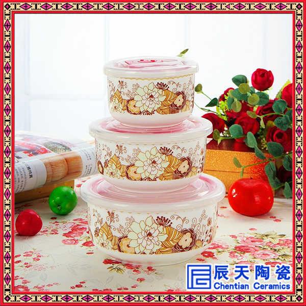 方便面碗饭碗带盖微波炉饭盒学生陶瓷大号