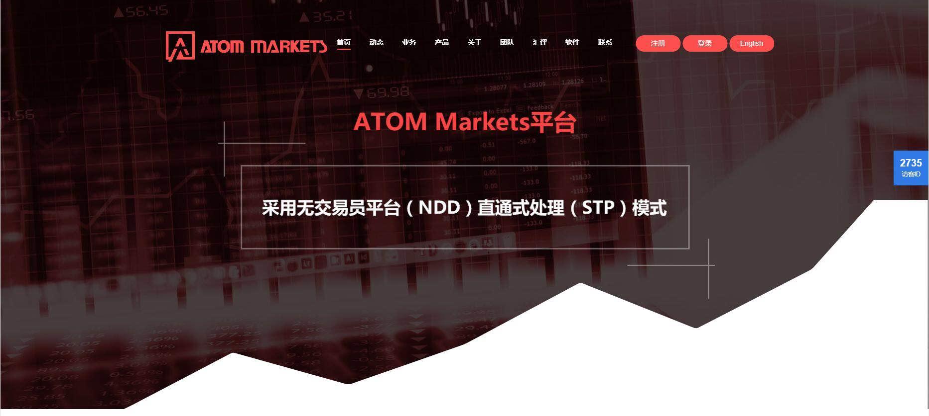 ATOM 平台纯手续费平