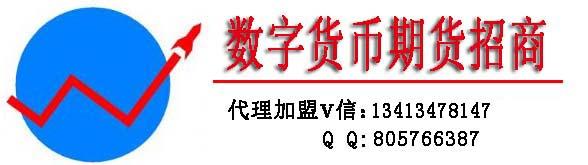灵活C2C交易数字货币