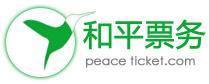 和平票务网-上海演唱会网上订票平台