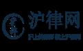 上海律师网|免费上海律师咨询|专业在线上海法律咨询网站
