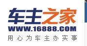 上海汽车网,上海车市,上海汽车网站 – 车主之家