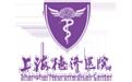 上海德济医院-严谨治学的脑科医院