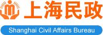 上海民政局