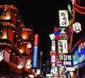 上海赴韩游重