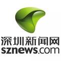 深圳新闻网_百度百科