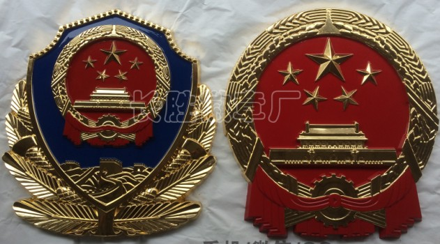 优质警徽厂