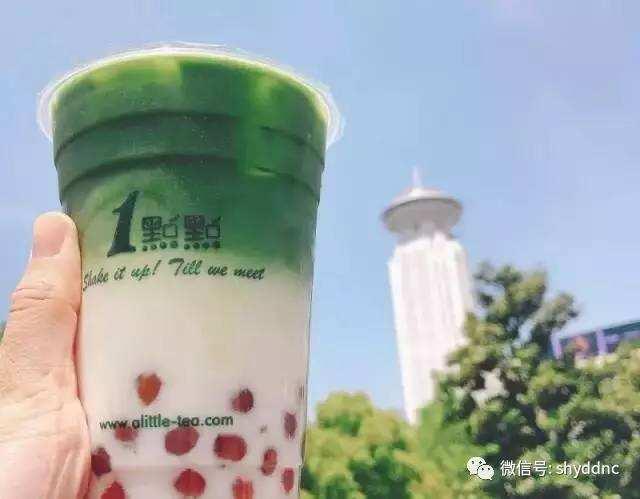 贵州奶茶加盟一点