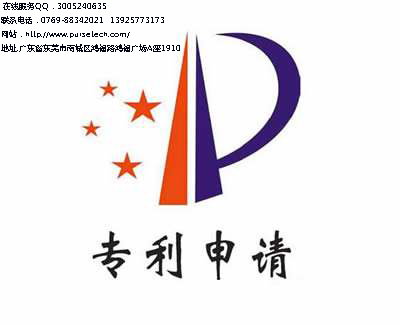 东莞市金林知识产权